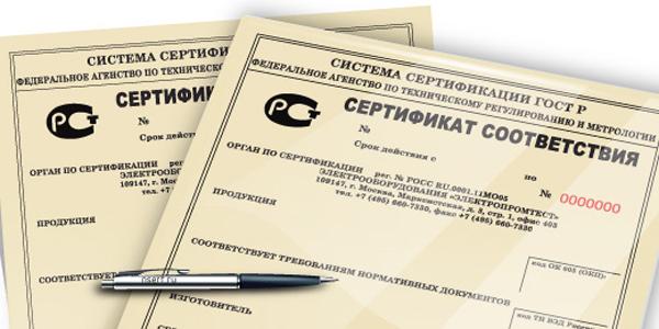 Обязательна ли сертификация товаров стандарт исо iso 50001 2011