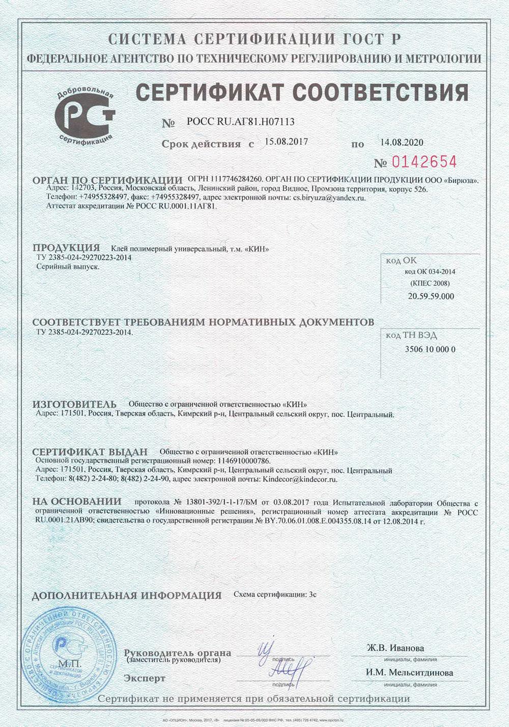 Ооо эксперт регистрация ип регистрация в фсс как работодатель
